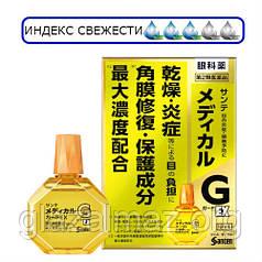 Sante Medical Guard с витамином B2 для защиты и восстановления роговицы