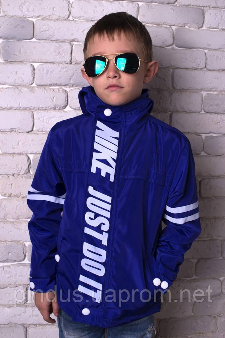 Модная ветровка для мальчика, 116 - 152 см. Детская, подростковая весенняя тонкая куртка. - ЧП Пиндус в Одессе
