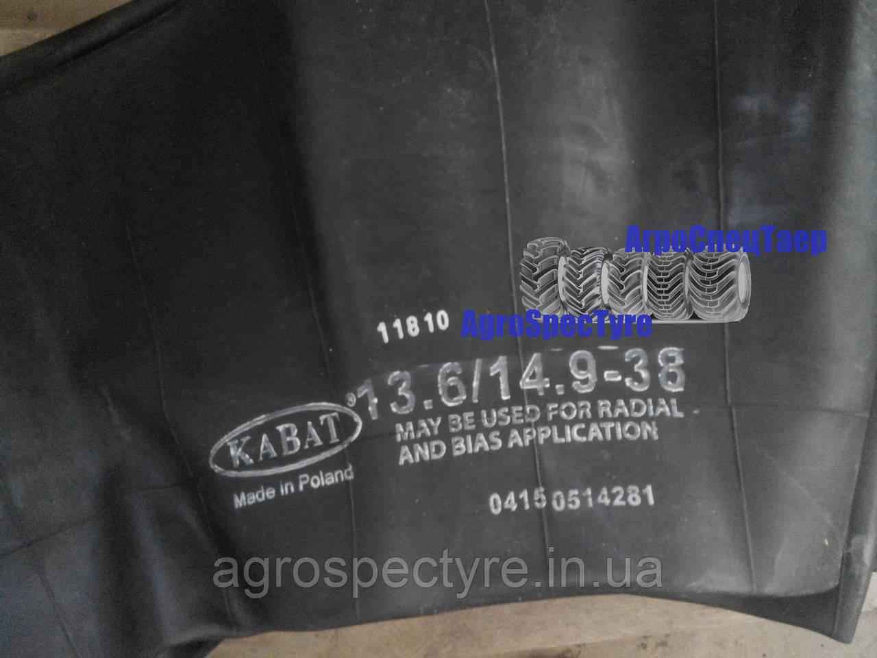 Камера 13.6/14.9-38 TR-218A KABAT на трактор Т 40 МТЗ