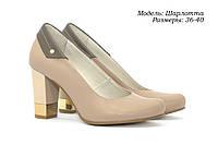 Туфли женские светлые., фото 1