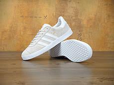 Женские кроссовки Adidas Gazelle Beige, Адидас Газели, фото 3