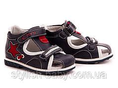Дитяче взуття оптом. Дитячі босоніжки бренду С. Промінь для хлопчиків (рр. з 20 по 25)