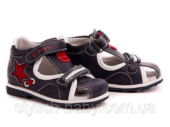 Детская обувь оптом. Детские босоножки бренда С.Луч для мальчиков (рр. с 20 по 25), фото 2