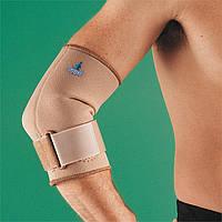 Ортопедический локтевой ортез Oppo 1080 (США)