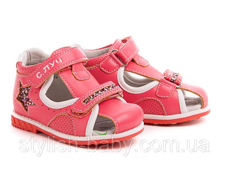 Детская обувь оптом. Детские босоножки бренда С.Луч для девочек (рр. с 20 по 25)