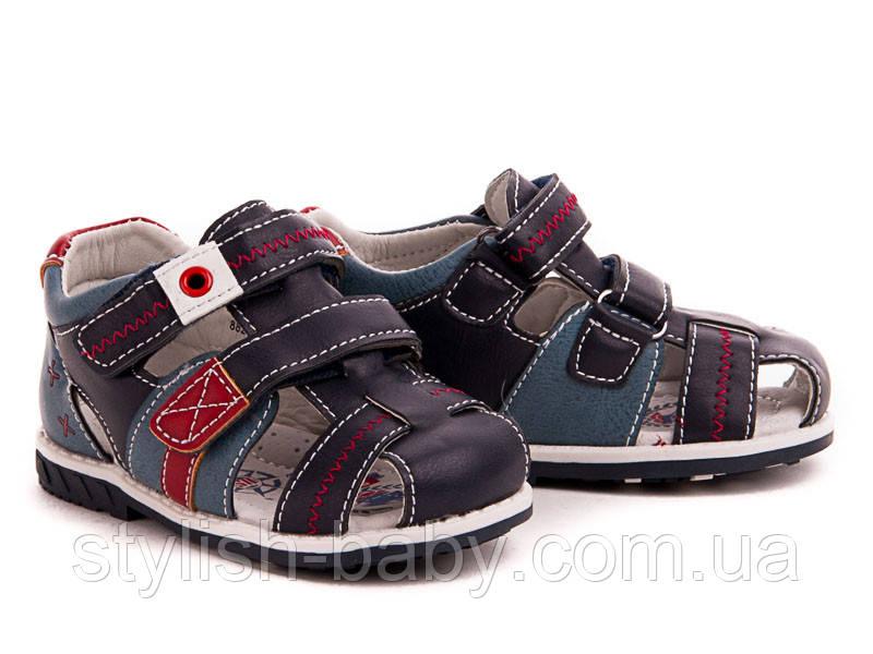 Детская обувь оптом. Детские босоножки бренда С.Луч для мальчиков (рр. с 20 по 25)