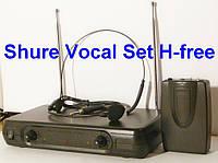 Наголовная гарнитура радио петличный микрофон shure sh 200 sm 58 beta на голову петличка