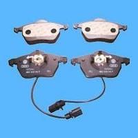 Тормозные колодки передние VAG