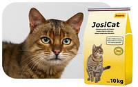 JOSERA Josicat -корм для взрослых кошек 10 кг