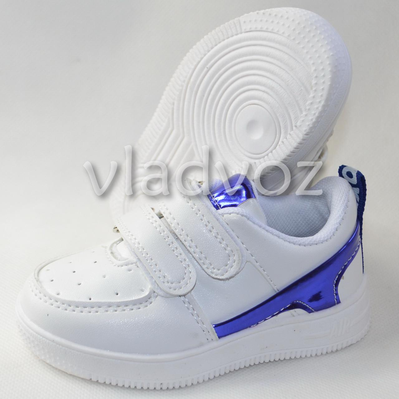 Детские кроссовки белые синяя вставка Jong Golf 23р.