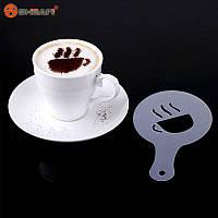 Трафареты для кофе, капучино, десертов.