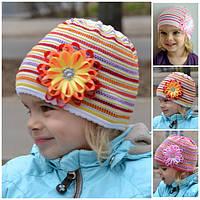 Детская шапочка  вязанная для девочек р-р 48 - 54, производство Украина