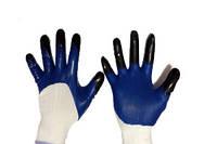 Перчатки рабочие нейлоновые стрейч с покрытием ПВХ
