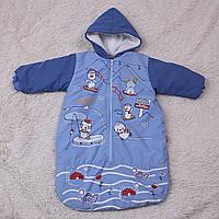 """Комбинезон мешок для прогулок детский """"Пингвин"""""""