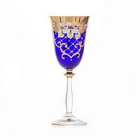 Набор стаканов для вина ЛЕПКА СМАЛЬТА СИНЯЯ 250 мл