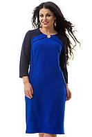 Платье синее большого размера  50,52,54,56 с брошью