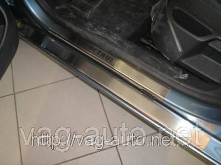 Накладки на пороги из нержавеющей стали Octavia A5