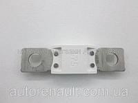 Предохранитель аккумулятора 175А (белый) на Рено Трафик 01-> — Renault (Оригинал) - 8200351006