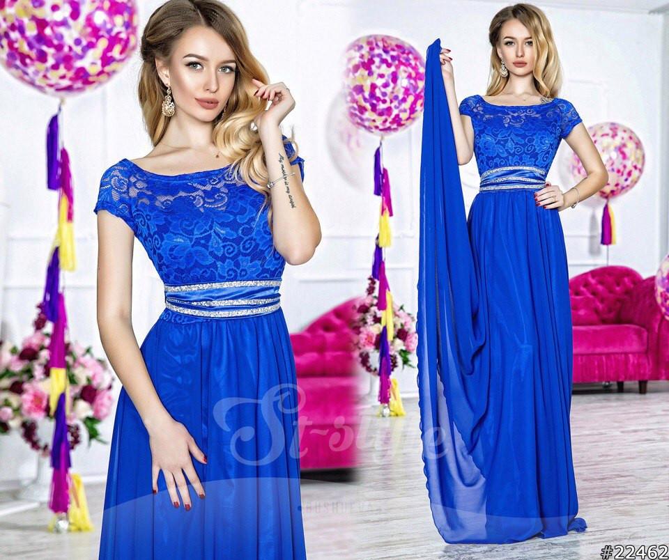 4f0beebd8d57 Шикарное вечернее женское платье для торжества - Интернет-магазин