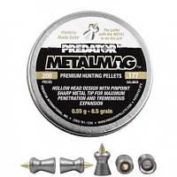 Пули пневматические JSB Metalmag 0,52 гр (200 шт)