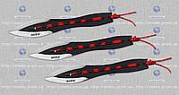 Набор метательных ножей  24137 (3 в 1) MHR /06-4