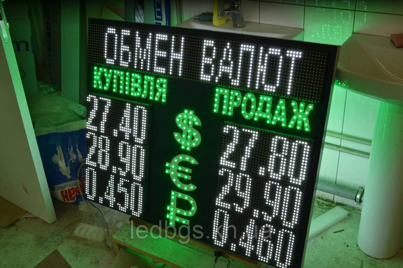 Табло обмен валют с бегущей строкой (800х1000 мм, 3 валюты) - LEDBGS в Харькове
