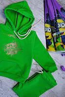 Зеленый спортивный костюм для мальчика на рост 104-109 см.