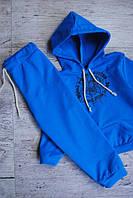 Синий спортивный костюм для мальчика на рост 104-109 см.