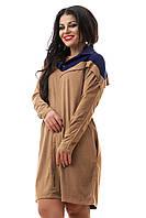 Замшевое платье-рубашка бежевое с синим большие размеры 48-50, 52-54