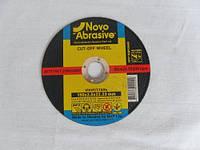 Круг отрезной по металлу NOVO 150*2,0*22,23
