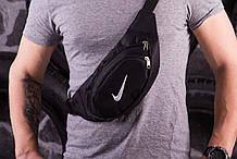 Бананка Nike черная
