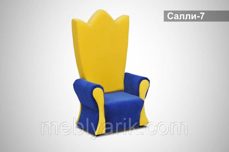 Кресло детское игровое Салли 7