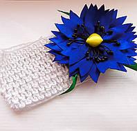 Повязка с цветком Василек  (ручная робота)