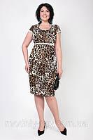 Стильное платье тигровое