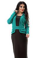 Платье большого размера, имитация костюма с жакетом, 48-52