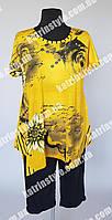Женский летний костюм с туникой модного кроя