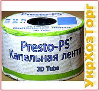 """Капельная лента Presto-PS эмиттерная """"3D Tube"""" 500 м (20,30 см)"""
