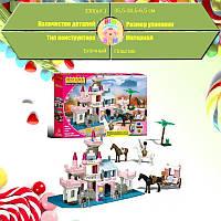 "Детский конструктор Best-Lock 33051 (аналог LEGO)""Замок принцессы"", 330 дет @ Дитячий конструктор Best-Lock 3"