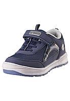 Детские кроссовки для мальчика LassieTec 769104 - 9630. Размер 28-35.
