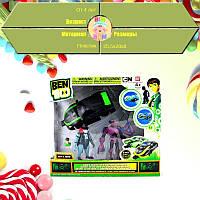 """Набор игрушек """"Ben 10"""": """"разрывающаяся машина Бена"""", 2 фигурки героев (10 см): SevenSeven, Zombozo. @ Набір іг"""