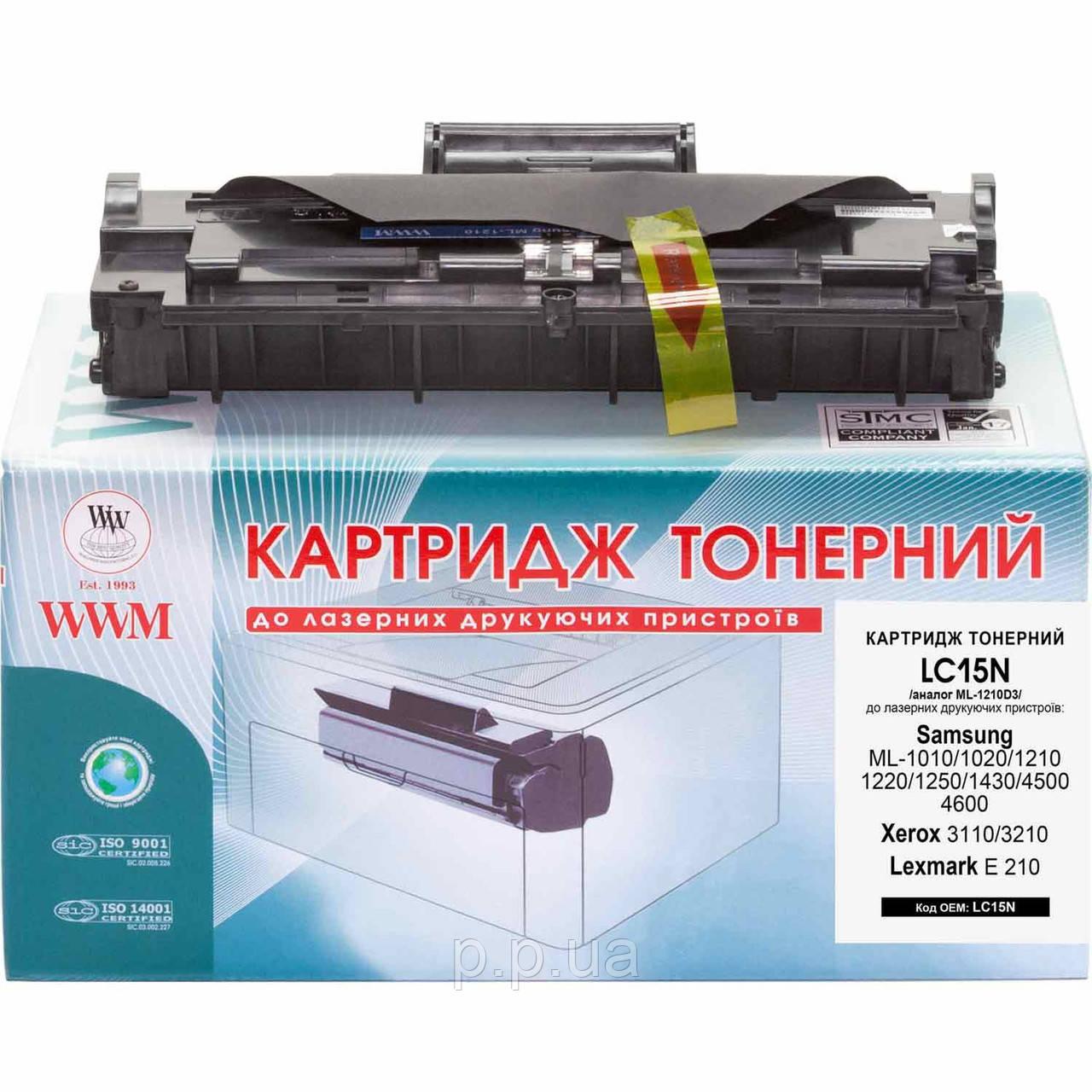 Аналог Samsung ML-1210D3/XEV Картридж Совместимый (Неоригинальный) WWM (LC15N) -  КУПИ и ПЕЧАТАЙ® в Киеве