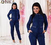 Женский брючный костюм кофта с потайной змейкой брюки сзади с карманами стразы синий