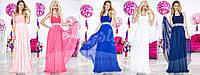 Платье женское арт 48833-98