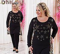 Женский комплект туника и лосины леопардовые вставки по бокам  черный