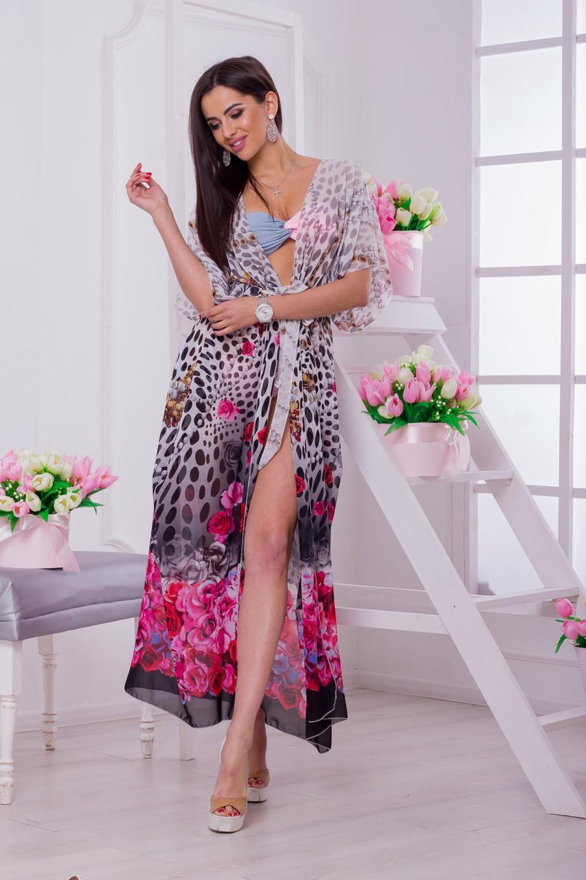 Джинсовая Женская Одежда Доставка