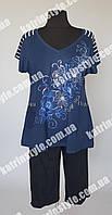 Женский костюм на лето синего цвета