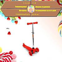 Самокат детский трехколесный Scooter Mini 466-112 красный @ Самокат дитячий триколісний Mini Scooter 466-112 ч