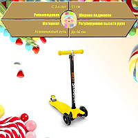 Самокат детский трехколесный Scooter Mini 466-112 желтый @ Самокат дитячий триколісний Mini Scooter 466-112 жо
