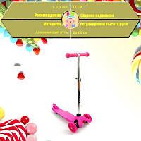 Самокат детский трехколесный Scooter Mini 466-112 розовый @ Самокат дитячий триколісний Mini Scooter 466-112 р