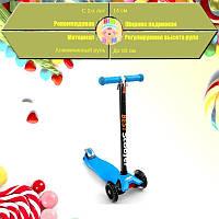 Самокат детский трехколесный Scooter Maxi 466-113 голубой @ Самокат дитячий триколісний Scooter Maxi 466-113 б
